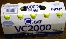 vc2000.jpg
