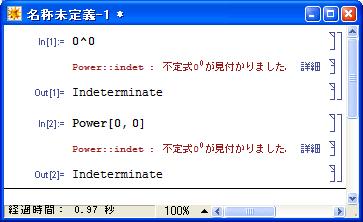 Power00